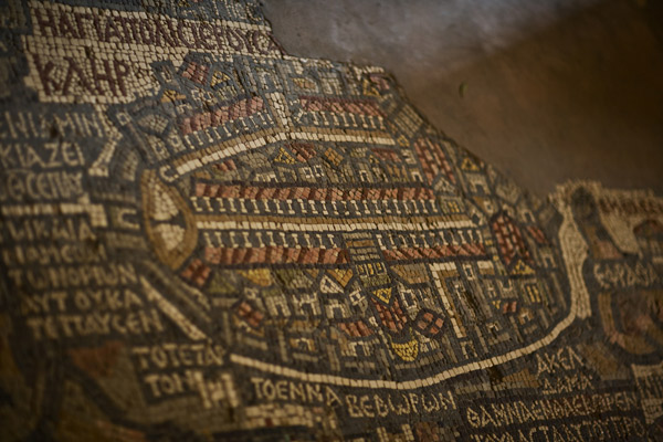 Holy Land Mosaic at Madaba
