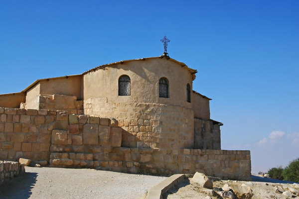 Monastery at Mt Nebo